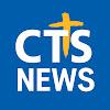 CTS뉴스 기독뉴스 교계뉴스