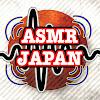 ASMR Sounds of Japan
