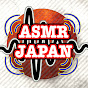 ASMR Sounds of Japan
