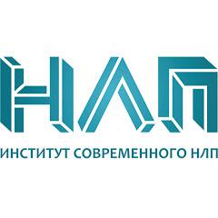 НЛП. Михаил Пелехатый