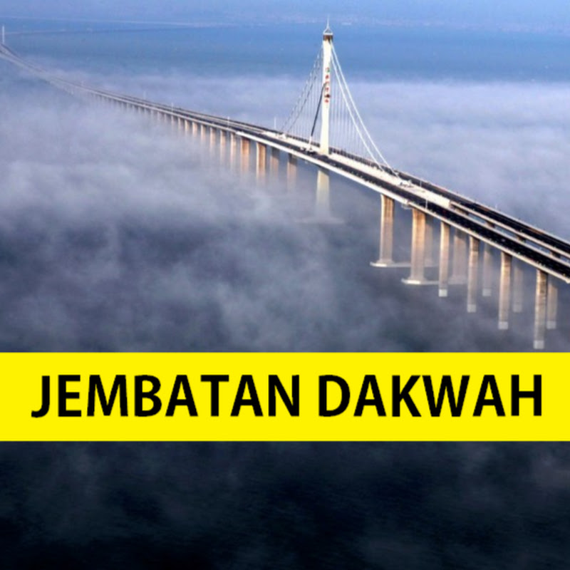 Jembatan Dakwah
