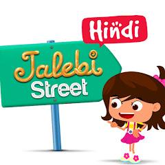 Jalebi Street Fun Stories & Songs for Kids - Hindi