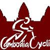 CambodiaCycling