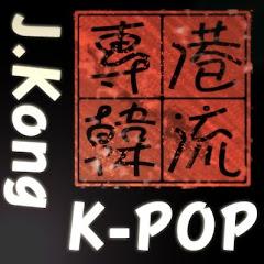 HkKpopOfficial
