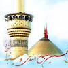 شبكة نور الإسلام الثقافية