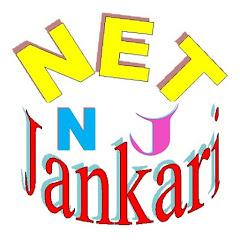 NET Jankari