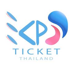 KPS Ticket Thailand