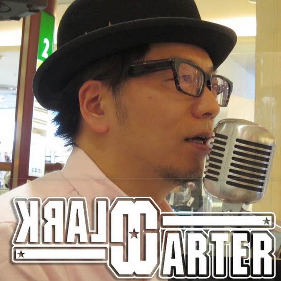 クラーク・カーター - JapaneseClass.jp