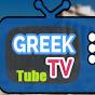Survivor Επεισόδια Full Survivor Greece FanClub