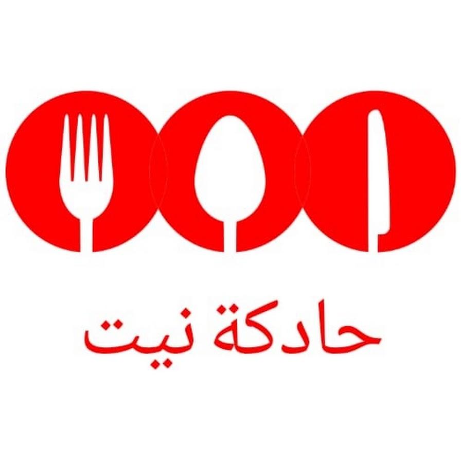 Oum Walid Home: الحاجة ام وليد Oum Walid
