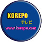 KOREPO テレビ