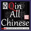 Qin All Chinese