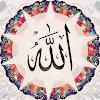 Динул-Ислам