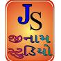 Jinam Studio Ratnal Official