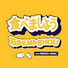 Tabemashou - Culinária Japonesa