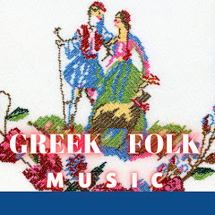 GREEK FOLK MUSIC