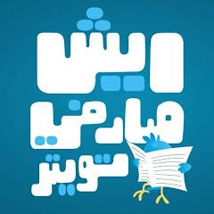 EshSar | ايش صار في تويتر