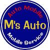 MsAutoMobileService