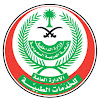 Security Forces Hospital Program, Riyadh