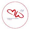Седмица на брака / Marriage Week Bulgaria