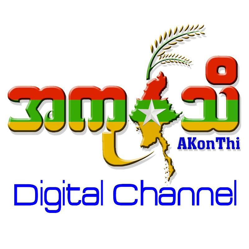 AKonThi Digital Media