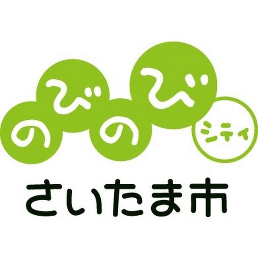 saitama citypr - YouTube