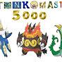 stinkomaster5000