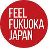 Feel Fukuoka Japan