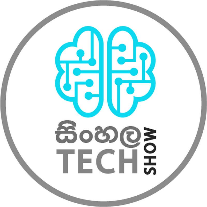Sinhala Tech Show