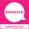 Nohoo2u Official