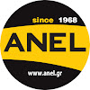 ANEL Co - Beekeeping Supplies - Μελισσοκομικά Εφόδια