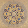 Salsabil al-Almaniya