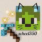wheel350
