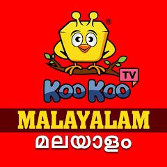 Koo Koo TV - Malayalam
