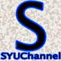SYUchannel