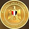 The Cabinet of Ministers رئاسة مجلس الوزراء المصري