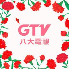 GTV????