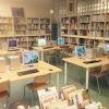 Biblioteca INS Menéndez y Pelayo
