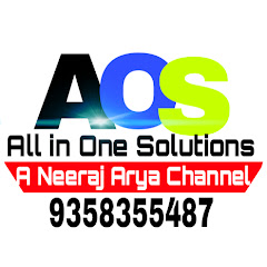 ALL IN ONE SOLUTIONS IN HINDI