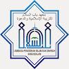 Babussalam As- Sunnah