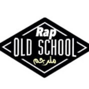 مترجم rap/old school