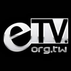 eTV????