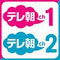 CSテレ朝チャンネル