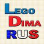 LegoDimaRUS555