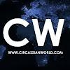 circassianworld