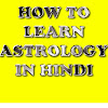How To Learn Astrology in Hindi