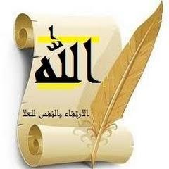 Al Majd channel