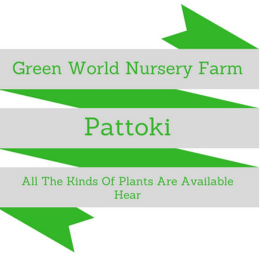 Green World Nursery Farm Youtube