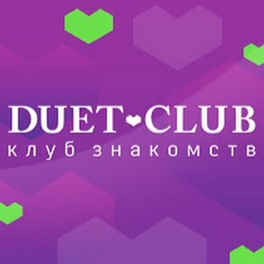 отзывы знакомств дуэт клуб