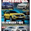 Autonews Maroc